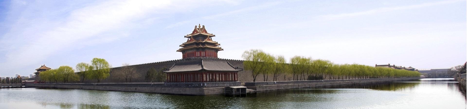 Beijing-2016-slider
