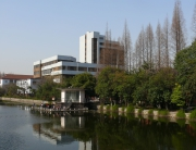 East_China_Normal_University_-_Putuo_campus_5