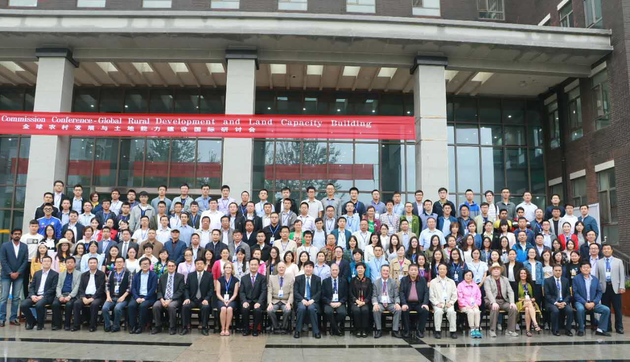 Inaugural Conference of IGU Commission, Yulin, calls for 'Global Rural Plan'